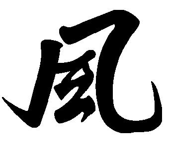 ander merk tablet
